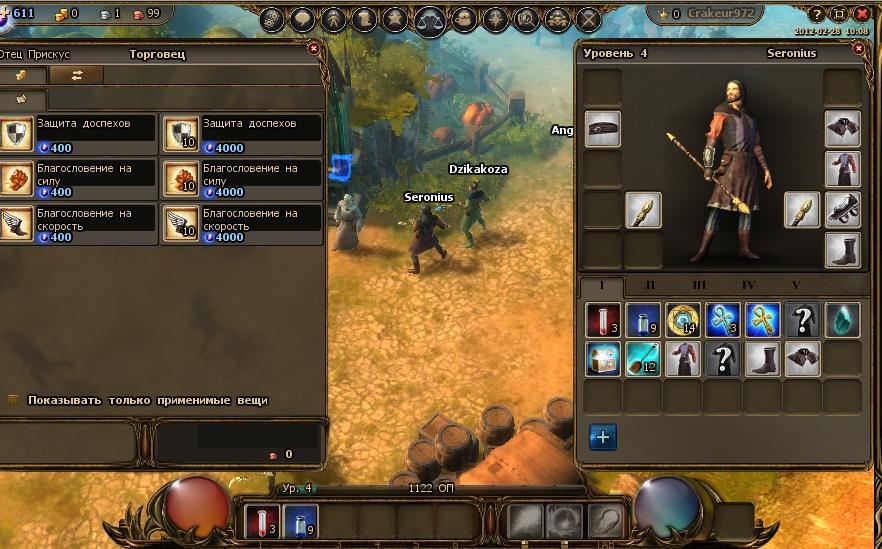 Drakensang Onlineimg скрин 1