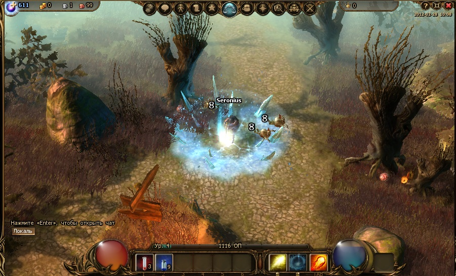 Drakensang Online скрин 2
