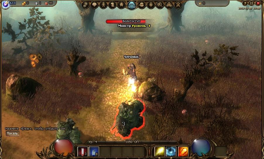 Drakensang Online скрин 3