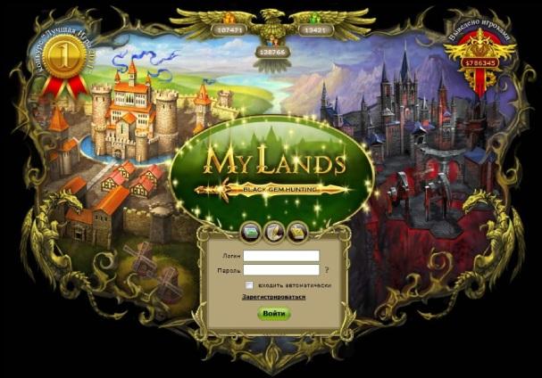 Браузерная онлайн игра My Lands