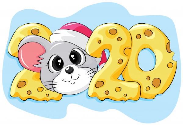 Поздравления с Новым 2020 Годом Крысы