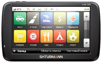 SHTURMANN Link 500