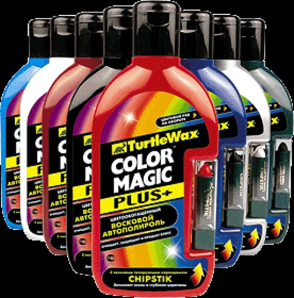 Color Magic Plus