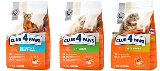Farmina для кошек